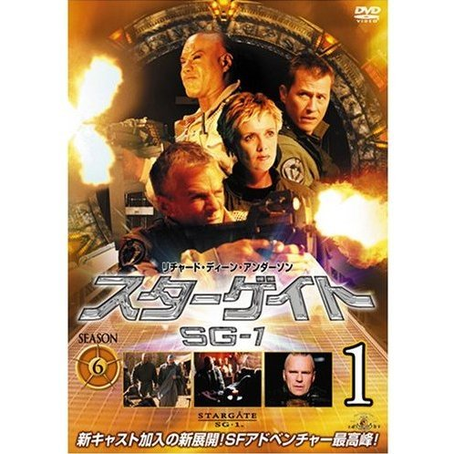 Stargate SG-1 Season 6 Vol.1 [Limited Edition]
