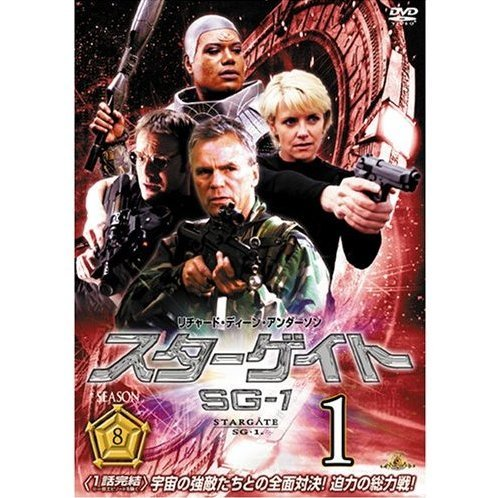 Stargate SG-1 Season 8 Vol.1 [Limited Edition]