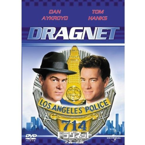 Dragnet [Limited Edition]