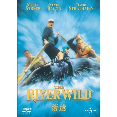 The River Wild [Limited Edition]