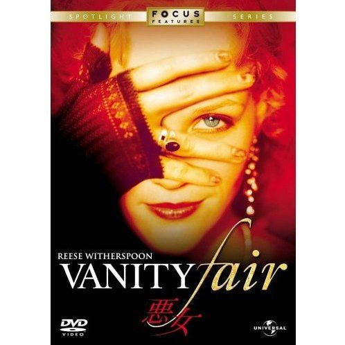 Vanity Fair [Limited Edition]