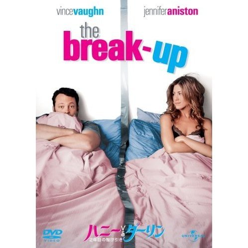 The Break-Up [Limited Edition]