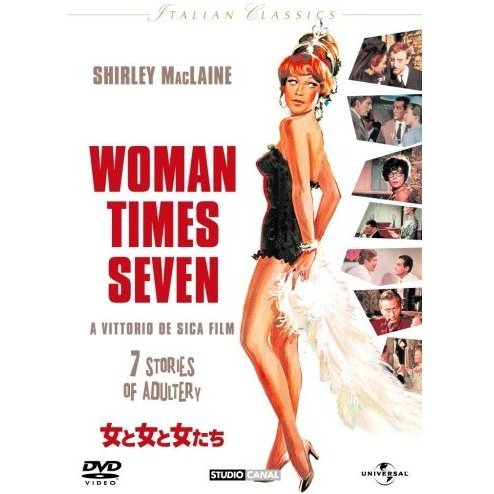 Woman Times Seven [Limited Edition]