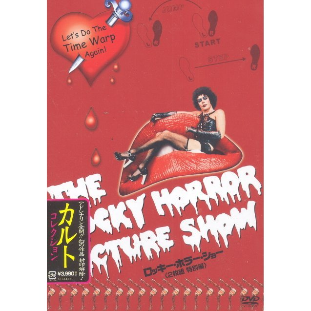 The Rocky Horror Picture Show Special Edition