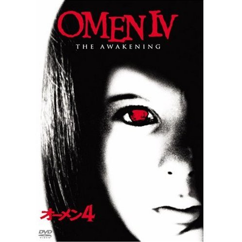 Omen IV: The Awakening [Limited Pressing]