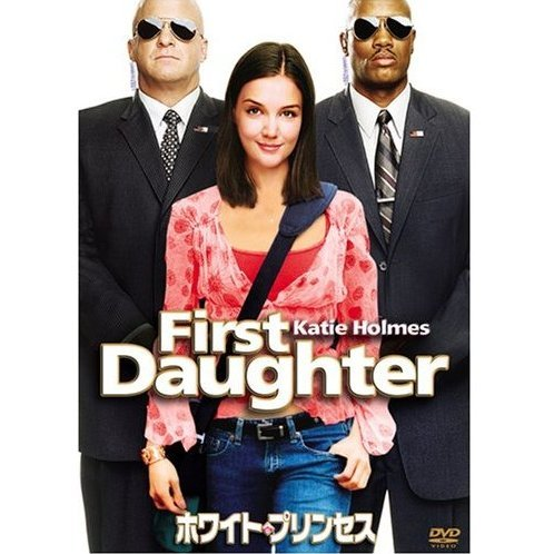 First Daughter [Limited Pressing]