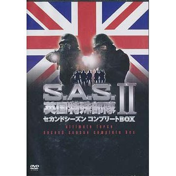 Ultimate Force Second Season Complete Box