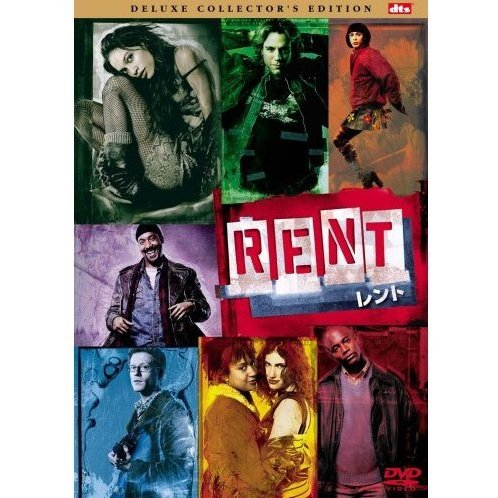 Rent Deluxe Collector's Edition