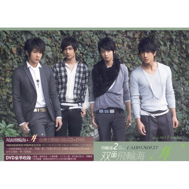 2 Covers Fahrenheit [Commemorate Edition CD+DVD]