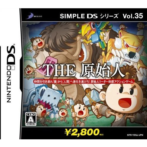 Simple DS Series Vol. 35: The Genshin