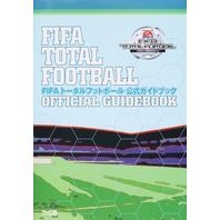 FIFA Total Football Official Guide Book