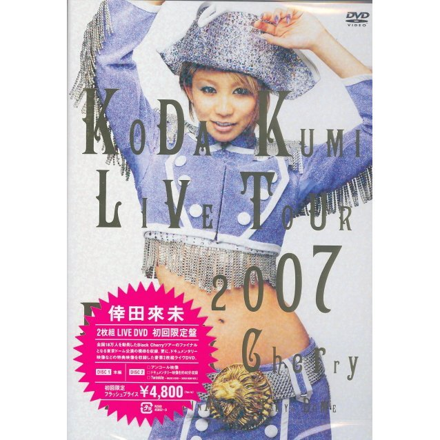 Koda Kumi Live Tour 2007 - Black Cherry - Special Final In Tokyo Dome [Limited Edition Jacket A]