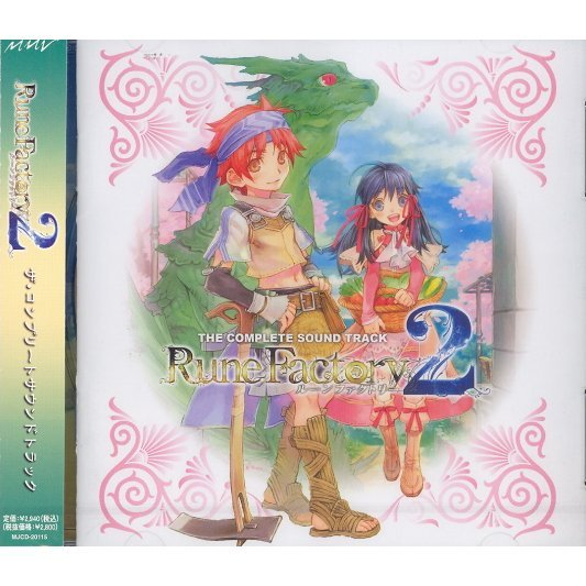 Rune Factory 2 Soundtrack