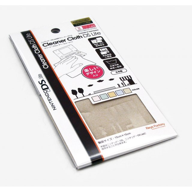 Cleaner Cloth DS Lite (Mocca)