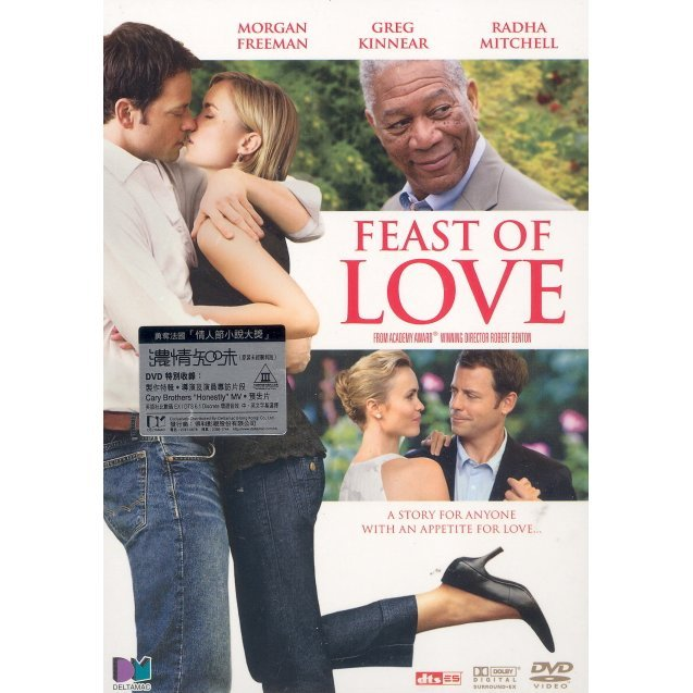 Feast of Love [Uncut Edition]