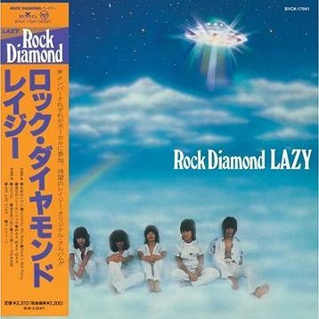 Rock Diamond [Limited Edition]