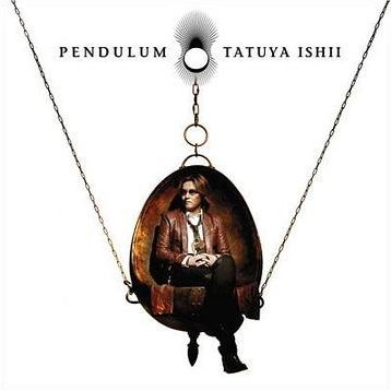 Pendulum [Limited Edition]