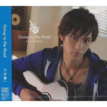 Going To The Road [CD+DVD]