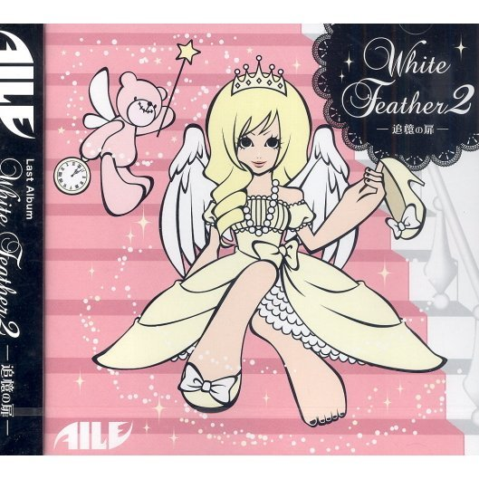 White Feather II - Tusioku No Tobira