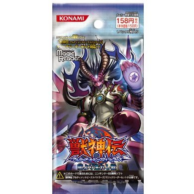 Juushinden: Ultimate Beast Battlers Booster Pack Vol.3