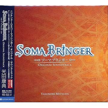 SomaBringer Original Soundtrack