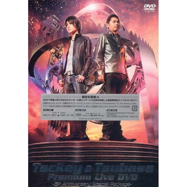 Tackey & Tsubasa Premium Live DVD - 5th Anniversary Special Package [Limited Edition Jacket A]