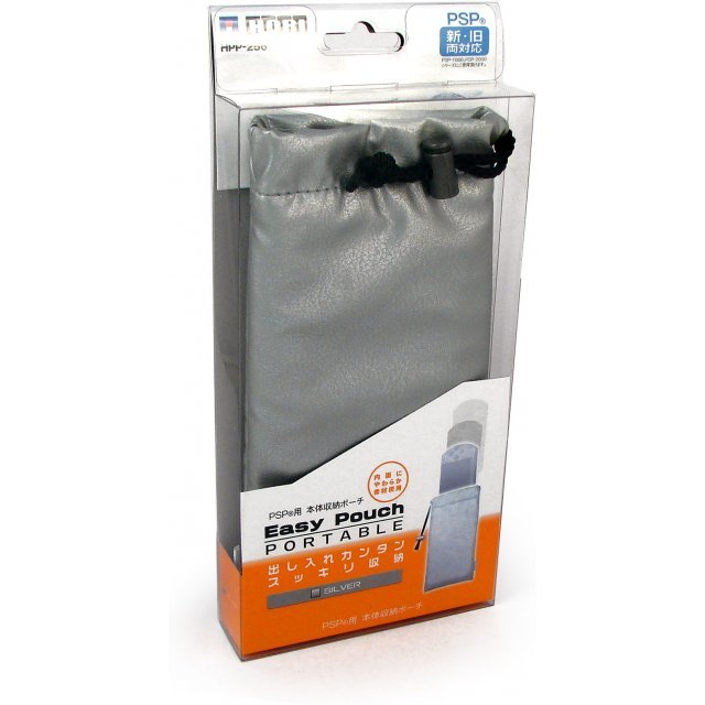 Easy Pouch Portable (Silver)