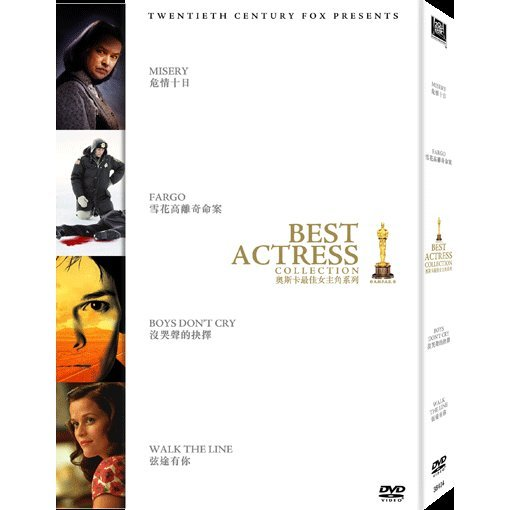 Best Actress Collection [4-Discs Boxset]