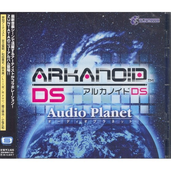 Arkanoid DS Audio Planet