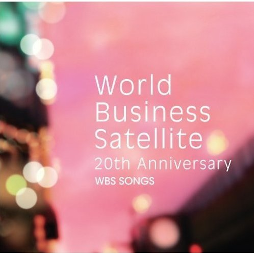 World Business Satellite Songs