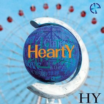 Hearty [Limited Edition Jacket A]