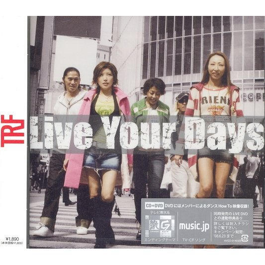 Live Your Days [CD+DVD]