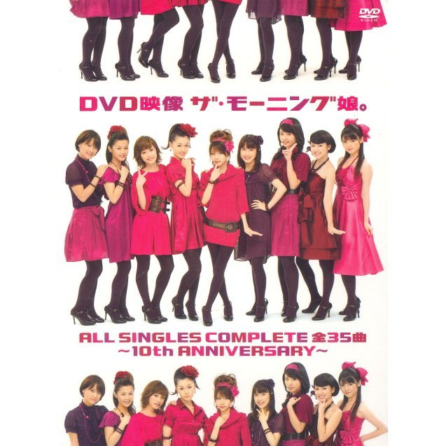 Morning Musume All Singles Complete - 10th Anniversary