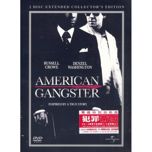 American Gangster [2-Discs Extended Collector's Edition]