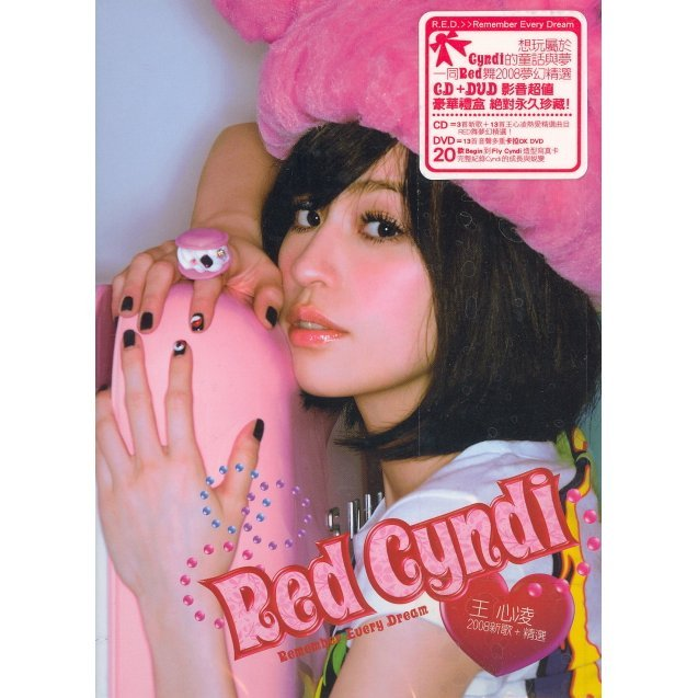 Red Cyndi [New + Best Selection CD+Karaoke DVD]