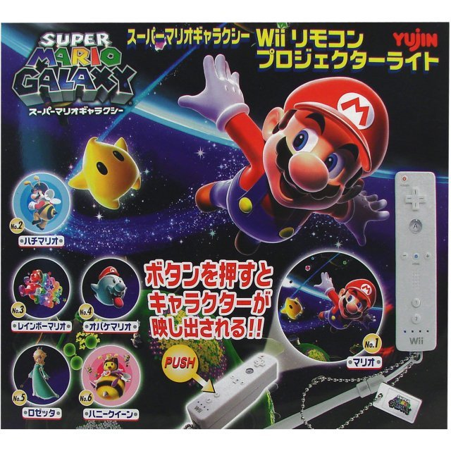 Nintendo Wii Collection Super Mario Galaxy Keychain Gashapon