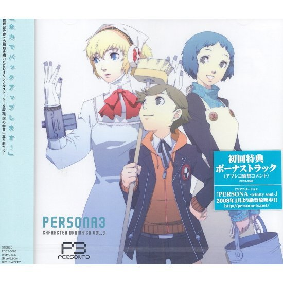 Persona 3 Character Drama CD Vol.3