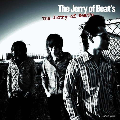 The Jerry of Beat's