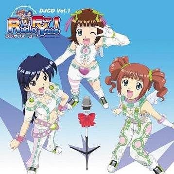 Idolm@ster DJCD Radio For You 1