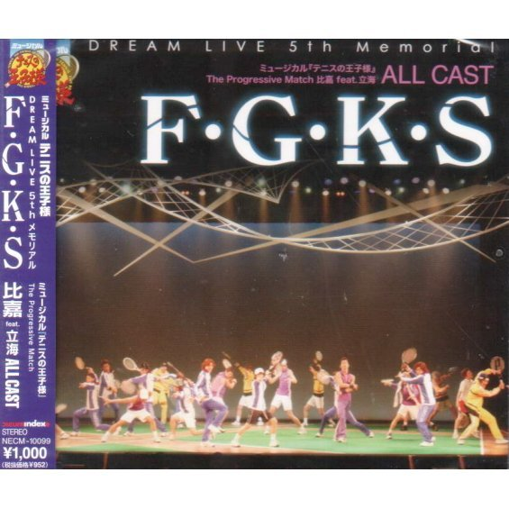The Prince Of Tennis F.G.K.S - Dream Live 5th