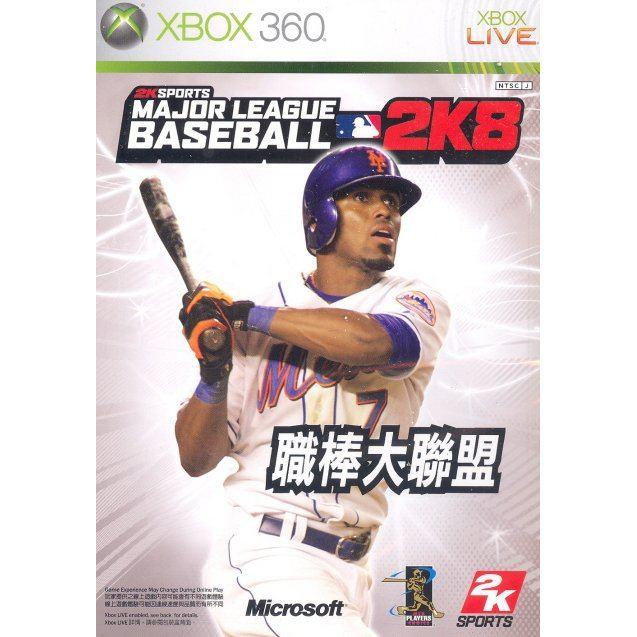 http://image4.play-asia.com/640/6s/pa.122399.1.jpg