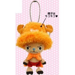 Cube One Piece Key Chain Figure: Chopper (Orange)