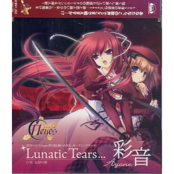 Lunatic Tears (11 Eyes - Tsumi To Batsu To Aganai No Shojo Intro Theme)