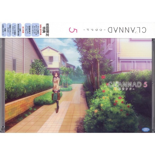 Clannad 5 [Limited Edition]