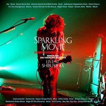 Sparkling Movie - Live At Shibuya-AX [DVD+T-shirt Limited Edition]