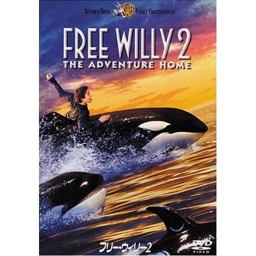 Free Willy 2 - The Adventure Home [Limited Pressing]