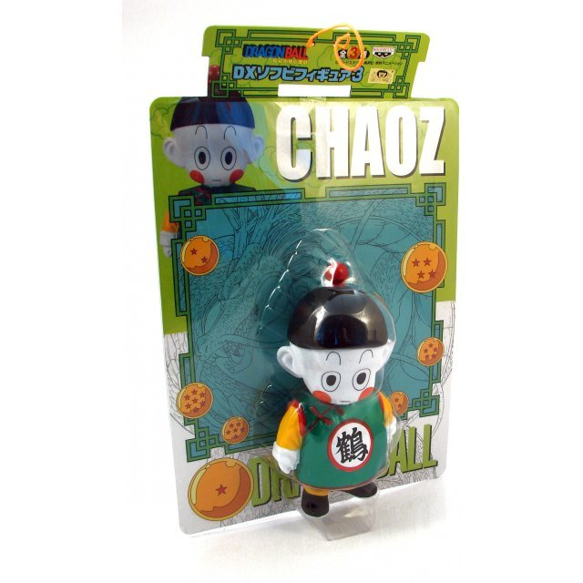 Dragon Ball DX 3 Non Scale Pre-Painted Soft Vinyl Figure: Chaoz