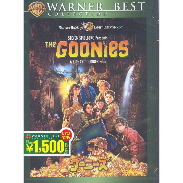 The Goonies Special Edition
