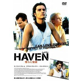 Haven [Limited Pressing]