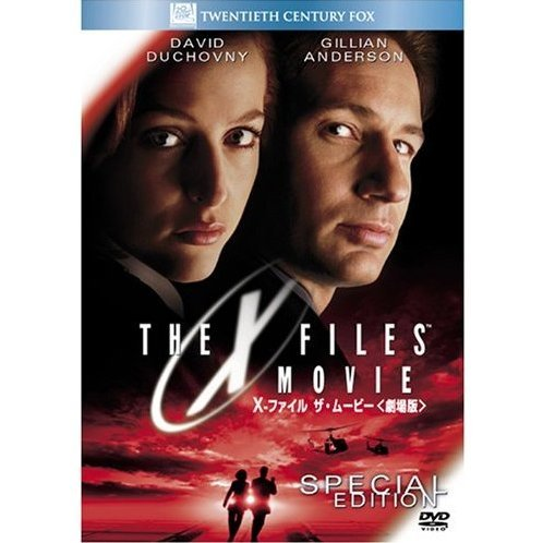 The X-Files Special Edition